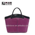 2014 new arrival brand name business women tote handbag PU bags manufacture
