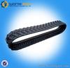 Bobcat rubber track,excavator rubber belt:MX331,MX337,MX341,EMX50,MXE32,MXE35,MXE43,MXE80,MX325,MX328,MX334,MX430,E38,E26,E45