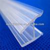 glass door seal weather sealing strip
