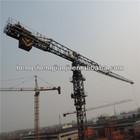 tower crane PT7528(75mx2.8t)