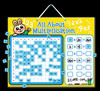 E1015 2015 magnetic learning mulitplication table board game toys for kids children and teacher educational