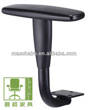 black painting baking adjustable armrest with armpad for office chair accessories MAC AD-018