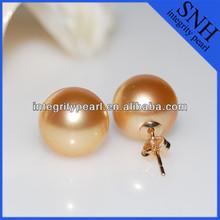 South sea pearl AAA gold earrings new model 2013