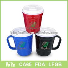 BPA free 16oz Promotional soft drinking mug 3 set with handler