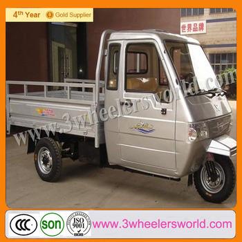 2014 China import used car drift trike /tuk tuk/custom tricycle cargo for sale