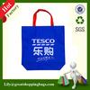 Non Woven Fashion shopping Bag