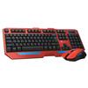 2.4GHZ Wireless Mouse and Keyboard,2.4 GHZ Wireless Keyboard