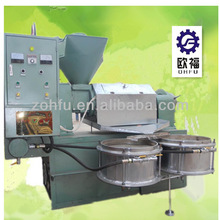 industrial small olive oil mill