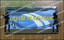 Cute car zinc alloy license plate frame license