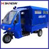 XY250ZK-B New Hospital Ambulance Three Wheel Motorcycle