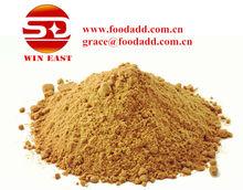 Meat Yeast Extract Flavor Enhancer