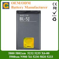 long lasting mobile phone batteries for Nokia BL-5J 1320mAh, 3.7