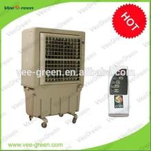 Water Cooling Fan/Portable Mist Fan/Outdoor Mist Fan
