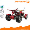 Road Motorcycle ATV 350cc Quad For Sale