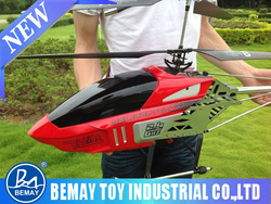 Large scale rc helicopter hd video rc helicopter with camera