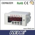 الصمام واحد المرحلة النشطة متر الطاقة الكهربائية الإلغاء rh-p4y الليزر السلطة متر