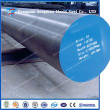 Steel Round Bar AISI D2,DIN 2379,JIS SKD11