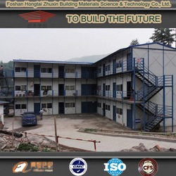 made in China school container houses