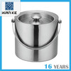 1.3L,2L,3L Double Wall stainless steel ice bucket