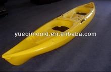rotomolding canoe/kayak