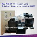 Projetor de peças para a nec np400+/np500+/np600+/np610+