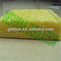 High Density Fiber Glass Wool