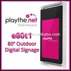 """80"""" Outdoor Waterproof Advertising Screen Digital Signage Display LED"""