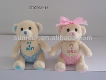 Soft Baby Toy Stuffed Teddy Bear Boy And Girl With Diaper