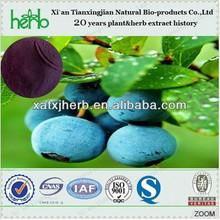 100% natural Bearberry Extract/Uva Ursi Extract/Lingonberry Leaf Extract Beta arbutin/ArbutinCTFA