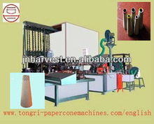 full automatic yarn paper cones making/producing machine