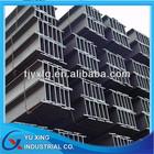 A36 Structural steel H beam, 97x100 H beam---235JR/S235JO/S355JRH/St37/SS400/Q235B/Q345B