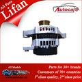 Lifan completo de piezas de repuesto de automóviles lifan alternador parte lf479q1-3701100a assy
