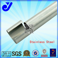 Reusable staniness Steel Pipe for furniture storage racking flow |JY-4000S