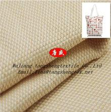100%Bamboo fiber woven canvas fabric for shopping bags