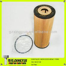 1041800109A 1041800109 1041800825 1041840425 Oil Filter For-ben z E-Class Coupe G-Class V-Class Sprinter M-Class C-Class