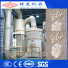 Best service dry grinding mill with high quality dust collector