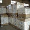 supply hydrophilic polyacrylamide/polyelectrolyte PHPA