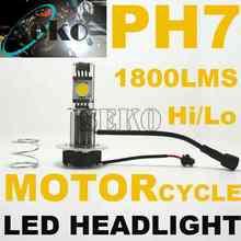 2014 New 1800LMS ph7 motorcycle led headlight