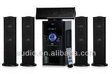 5.1 USB computer virture sound multimedia speaker subwoofer