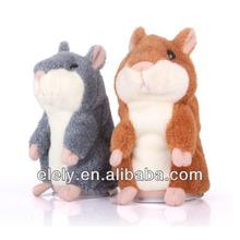 Emulational Animal/Plush Hamster Toy