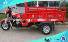 2014 China 200cc motorized tricar with water and air cooled engine