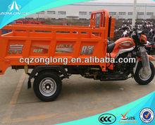 2014 China 250cc motorized cargo rickshaws for sale