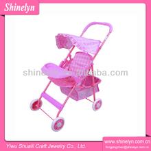 2014 modern design baby stroller twin