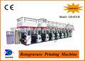 Machine d'impression de rotogravure de feuille en aluminium offerte par le fabricant ruian (GDASY-800 b)