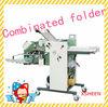 Combinated heavy model paper folding machine