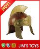 fashionable plastic cosplay helmet vintage roman warrior helmet