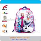 XFB-141001 3D EVA Fashion kids frozen school bag