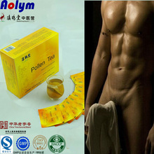 Best penis enlargement herbal medicine, brand new invention seeking agents in every country