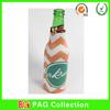 2014 best design beer bottle cooler sleeve