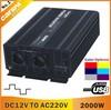 2000w power inverter dc 12v ac 220v home use